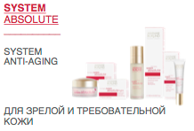 Absolute System Anti-Aging