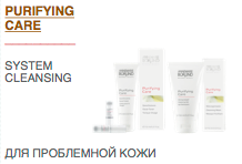 Purifying Care System Cleansing